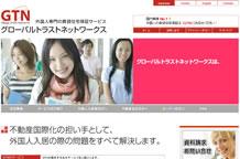 第1回 ファイナリスト・受賞結果|日経ソーシャルイニシアチブ ...